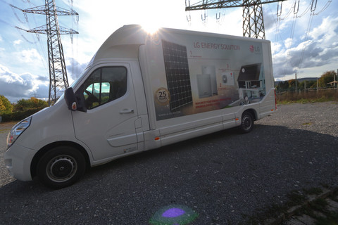 LG Solar Europe mobile showroom; Branding